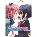 Love, Chunibyo and Other Delusions! Heart Throb DVD