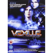Vexille (single disk) DVD
