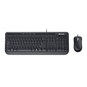 Microsoft Retail Wired Desktop 600 Keyboard & Mouse