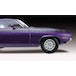 1970 Plymouth AAR Cuda 1:25 Scale Level 4 Revell Model Kit - Image 4