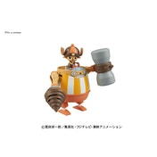 Chopper Robo Kung Fu Tr (One Piece) Bandai Model Kit