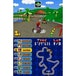 Mario Kart Game DS - Image 3
