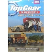 Top Gear Great Adventures 4 Middle East Special The Director's Cut DVD