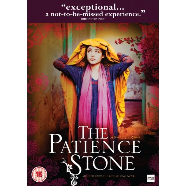 The Patience Stone DVD