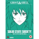 Ghost In The Shell: SAC - Solid State Society DVD