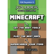 Xploder Special Edition for Minecraft PS3