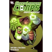 Green Lantern Corps Recharge TP