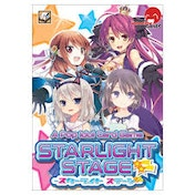 Starlight Stage A Pop Idol Card Game