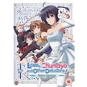 Love, Chunibyo and Other Delusions! The Movie: Rikka Version DVD