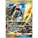 Ex-Display Pokemon TCG Kommo-O-GX Box Used - Like New - Image 3