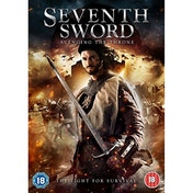 Seventh Sword DVD