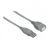 Hama USB 2.0 Extension Cable Shielded (Grey) 1.8m