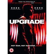 Upgrade DVD
