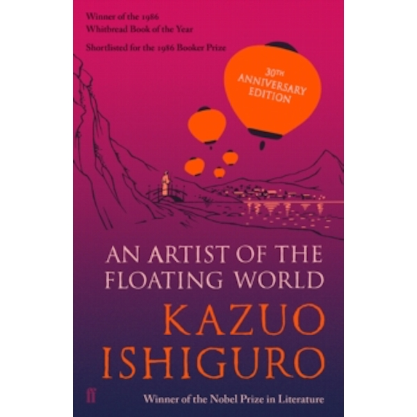An Artist of the Floating World : 30th anniversary edition