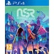 No Straight Roads Collector's Edition PS4 Game - Image 2