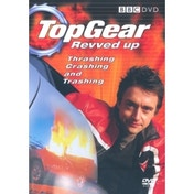 Top Gear - Revved Up DVD