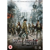 Attack on Titan: The Movie - Part 2: End of the World DVD