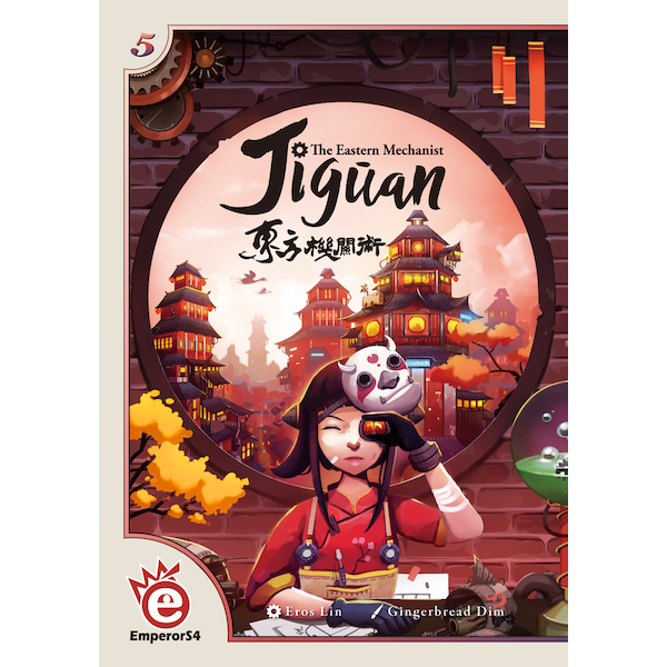 Jiguan: The Eastern Mechanist Board Game