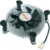 Intel Micro ITX CPU Cooler