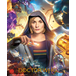 Doctor Who Universe Calling Mini Poster - Image 2