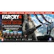 Far Cry 4 Limited Edition Xbox One Game - Image 2