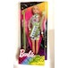 Barbie and The Rockers Doll - Blonde - Image 3