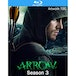 Arrow - Season 3 Blu-ray - Image 2