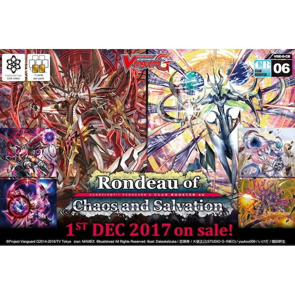 Cardfight Vanguard G TCG: Rondeau Of Chaos And Salvation