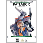 Patlabor Mobile Police Ova Series 1 Collection DVD
