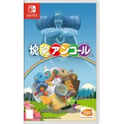 Katamari Damacy Reroll Nintendo Switch Game (#)