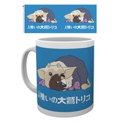 The Last Guardian - Illustration Mug