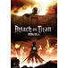 Attack On Titan Key Art Maxi Poster - Image 2