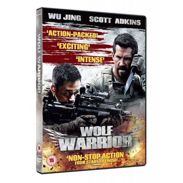 Wolf Warrior DVD