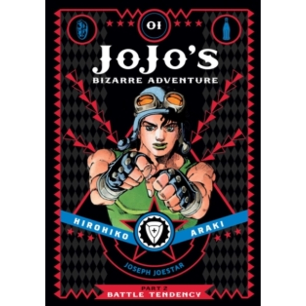 JoJo's Bizarre Adventure: Part 2--Battle Tendency, Vol. 1 : 1