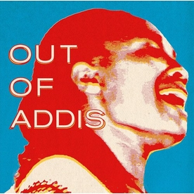 Various Artist - Out Of Addis Vinyl