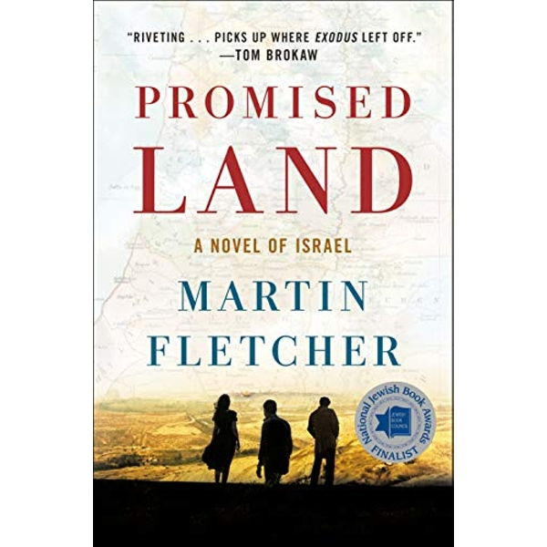 Promised Land A Novel 2018 Hardback
