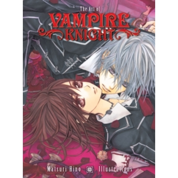 The Art of Vampire Knight : Matsuri Hino Illustrations