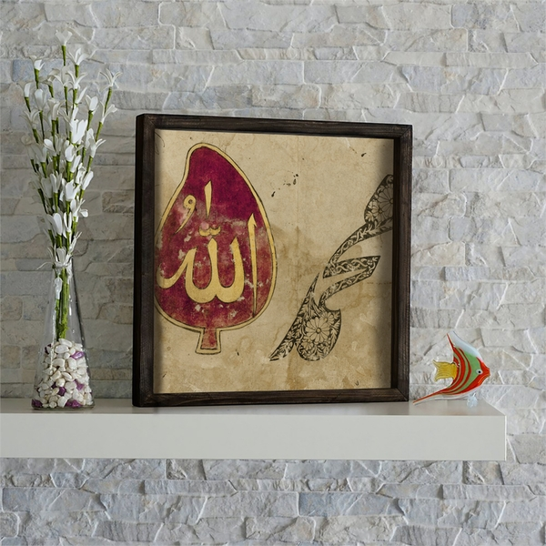 KZM650 Multicolor Decorative Framed MDF Painting