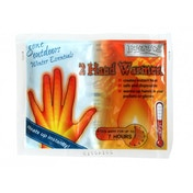 Boyz Toys Winter Essentials 2 Pack Hand Warmers