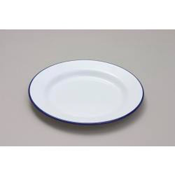 Falcon Dinner Plate - Traditional White 26cm x 2.5D