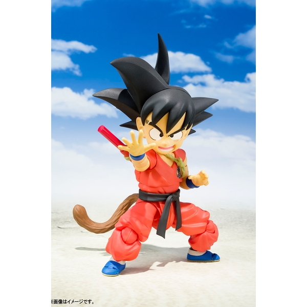 Kid Son Gokou (Dragon Ball Z) Bandai Tamashii Nations SH Figuarts Figure