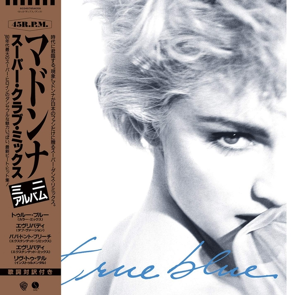 Madonna - True Blue Super Club Mix Limited Edition Blue Vinyl