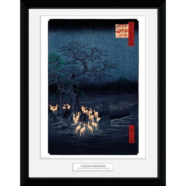 "Hiroshige The Sea At Satta 12"" x 16"" Collector Print"
