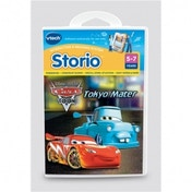 VTech Storio Cars Tokyo Mater System Storybooks