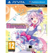 Hyperdimension Neptunia Producing Perfection PS Vita Game