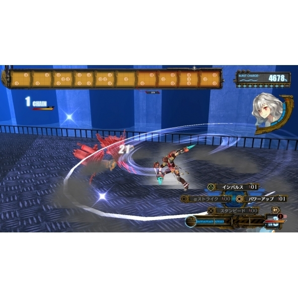 AR Nosurge Ode To An Unborn Star PS3 Game - Image 4