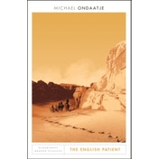 The English Patient : Bloomsbury Modern Classics