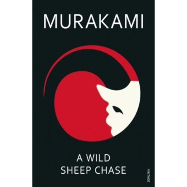 A Wild Sheep Chase by Haruki Murakami (Paperback, 2000)