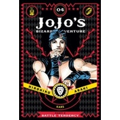JoJo's Bizarre Adventure: Part 2--Battle Tendency, Vol. 4 by Hirohiko Araki (Hardback, 2016)
