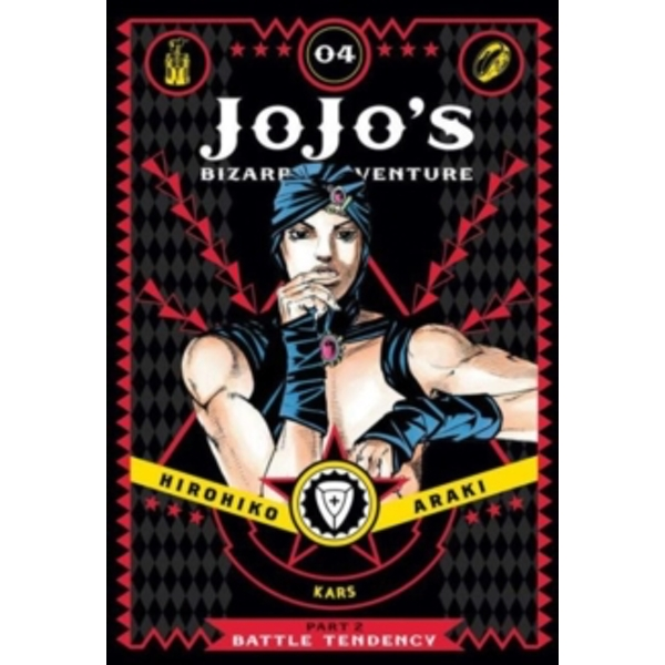 JoJo's Bizarre Adventure: Part 2--Battle Tendency, Vol. 4 : 4